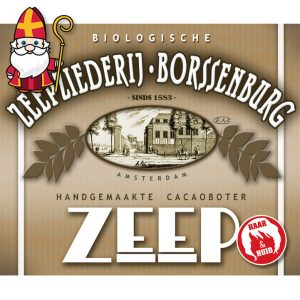 Sinterklaas Cacaoboter Zeep